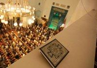 Аяты Корана о Рамадане