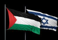 В Париже стартует конференция по палестино-израильскому вопросу