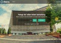 Национальную социальную сеть запустили в Узбекистане
