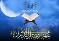 Сегодня начинается священный месяц Рамадан (Видео)