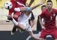 Товарищеский матч с Сербией закончился ничьей