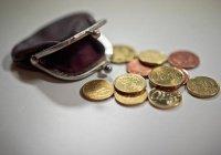 Жители Швейцарии отказались от ежемесячных пособий