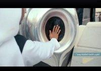 Масжид аль-Харам: за кадром