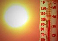 В Рамадан в Персидском заливе ожидается 50-градусная жара