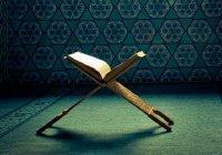Моменты, на которые следует обратить внимание, при чтении переводов Корана