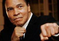 Именем Мохаммеда Али будет названа улица в Грозном