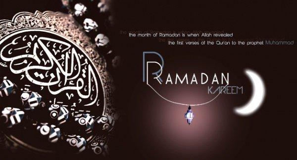 Вот и наступил месяц Рамадан