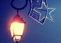Лучшее поклонение в первые 10 дней Рамадана