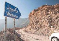 Жители этой арабской деревни постятся всего 3,5 часа (+ВИДЕО)