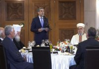 Президент Болгарии провел ифтар