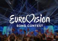 15 миллионов евро за «Евровидение»
