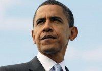Барак Обама пропустит похороны Мохаммеда Али