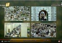 Первый ифтар Рамадана - 2016 в Мекке