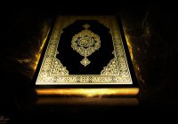 Один из самых драгоценных экземпляров Корана покажут верующим