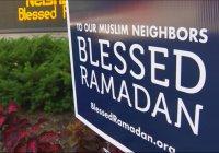 Церкви США поздравили мусульман с началом Рамадана