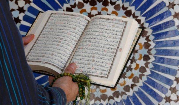 Прочитать Коран целиком в Рамадан за 8 шагов