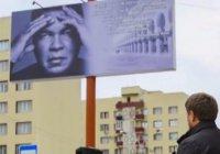 В Грозном появился проспект Мохаммеда Али