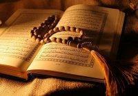 Чтецы Корана из Узбекистана приглашены на Рамадан в Россию и США