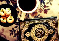 Дуа, которая читается во время сухура
