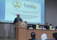 Международный симпозиум по исламоведению прошел в Казани