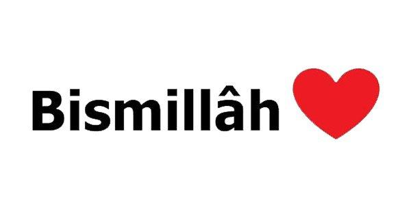 «Бисмиллях» - «С именем Аллаха»
