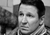 13 июня умер актер Алексей Дайнеко