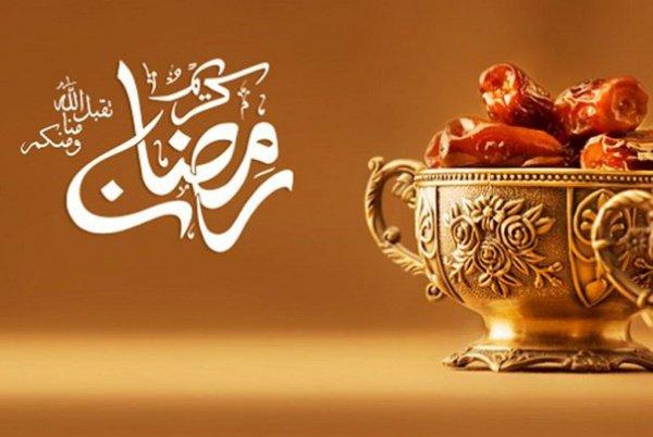 Вопросы: какие посты, помимо поста в Рамадан, должен соблюдать мусульманин?