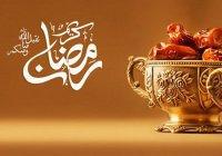 Какие посты, помимо поста в Рамадан, должен соблюдать мусульманин?