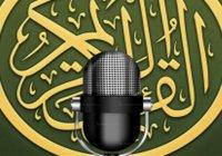 Радио о Коране заработало в Малайзии