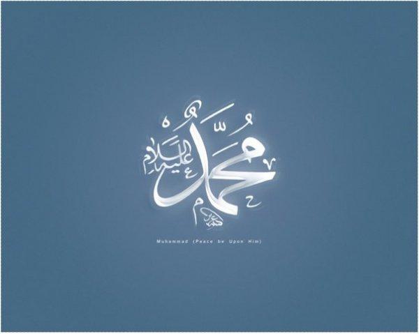 Правда ли, что отказавшись от 4-х ракаатов полуденного намаза, мы лишаемся заступничества Пророка (ﷺ)?