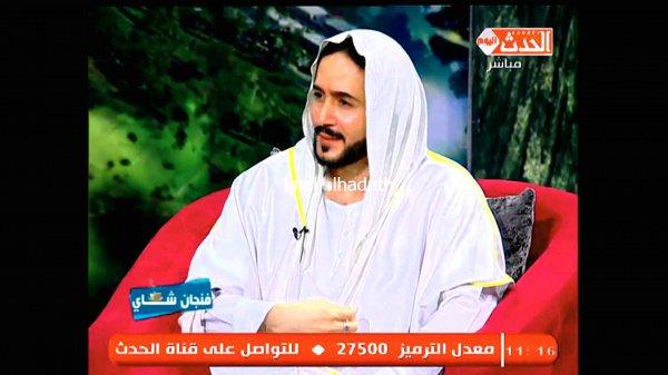 Шейх Мухаммад Абуннур.