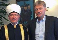 Дмитрий Песков и глава СМР обсудили перспективы Болгарской исламской академии
