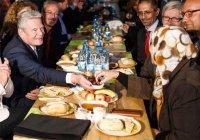 Президент Германии принял участие в ифтаре