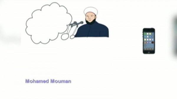 Новое мобильное приложение для мусульман.
