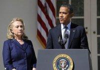 Обама и Клинтон обрушились с критикой на антимусульманскую риторику Трампа