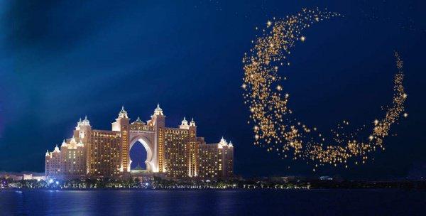 Месяц Рамадан - самый благословенный месяц в году