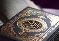 В Карачаево-Черкесии хотят ввести ислам в школьную программу