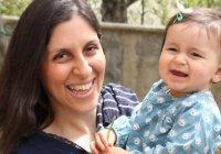 Британку, задержанную в Иране, обвинили в попытке государственного переворота