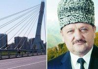 Мосту в Санкт-Петербурге дали имя Кадырова
