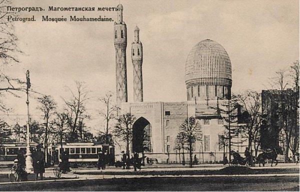 Ислам и мусульманское духовенство в СССР в 1940-1980-е гг.