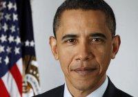 Сегодня Барак Обама встретится с саудовским принцем