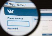 США используют «Вконтакте», чтобы спрогнозировать теракты