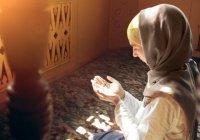Поклонение женщин в Рамадан