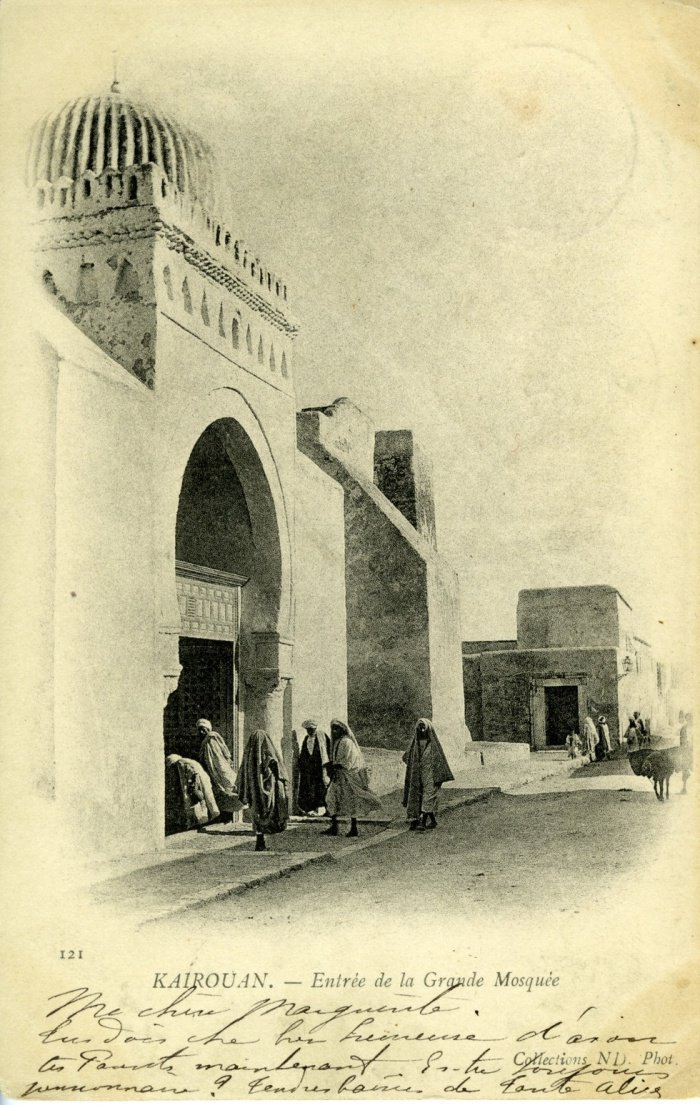 По народному поверью, 7 поездок в эту мечеть стоили одного посещения Мекки