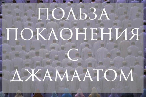 4 пользы коллективного богослужения