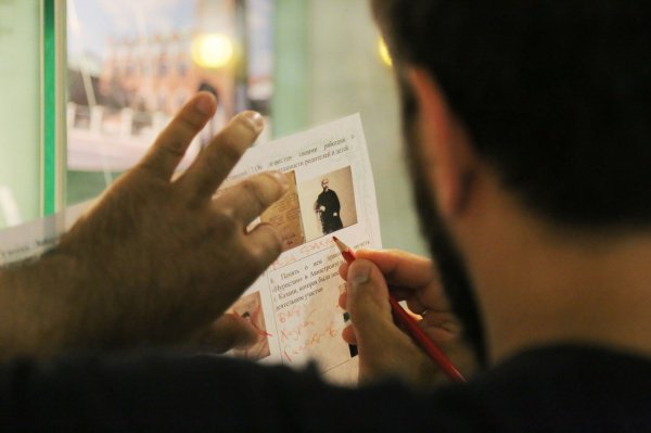 День пап в музее исламской культуры.
