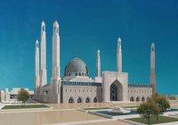 На Соборной мечети в Ингушетии установят купол в национальном стиле