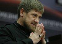Кадыров призывает голосовать за Дербент на новых купюрах