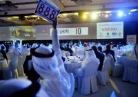 Аукцион исламских ценностей собрал для сирийских беженцев $11 млн