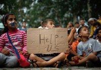 В 2017 году Всемирный день беженца будет посвящен детям-мигрантам без родителей